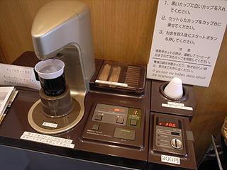 coffee machine wikipedia