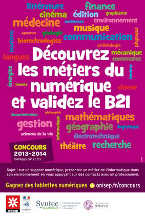 video education nationale internet